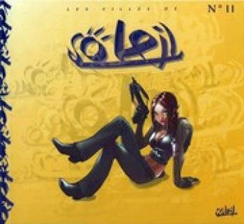 Couverture de l'album Les Filles de Soleil - 11. Tome 11