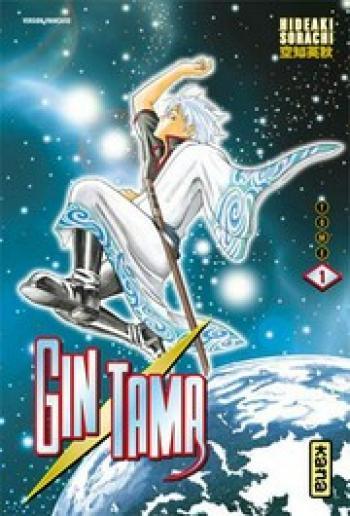 Couverture de l'album Gintama - 1. Quelqu'un qui a les cheveux naturellement ondulés ne peut pas être mauvais !