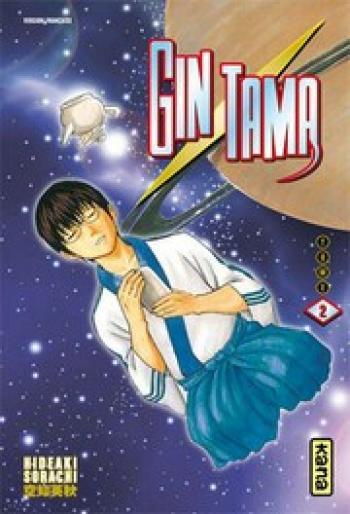 Couverture de l'album Gintama - 2. La persévérance n'est pas très éloignée de l'importunité
