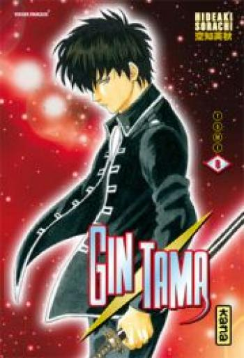 Couverture de l'album Gintama - 8. Tome 8