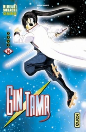 Couverture de l'album Gintama - 14. Tome 14
