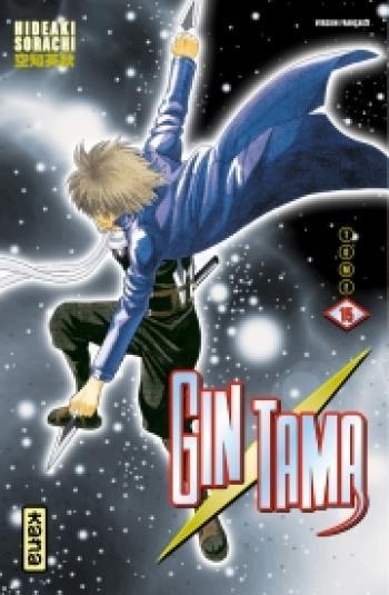 Couverture de l'album Gintama - 15. Tome 15