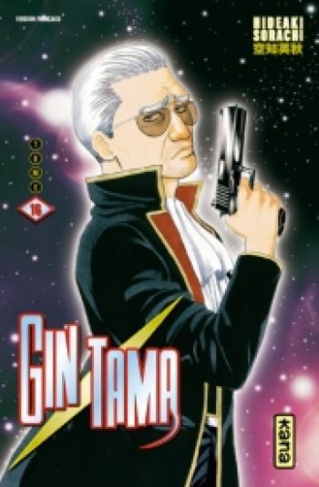 Couverture de l'album Gintama - 16. Tome 16