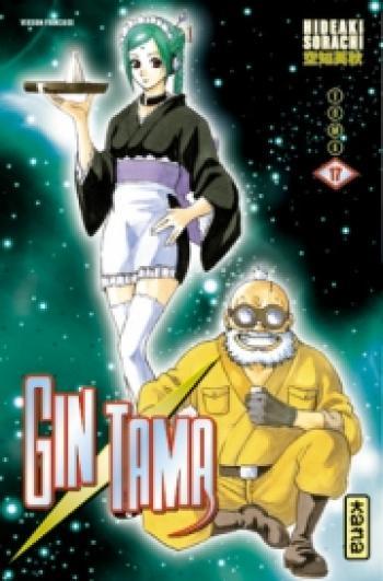 Couverture de l'album Gintama - 17. Tome 17