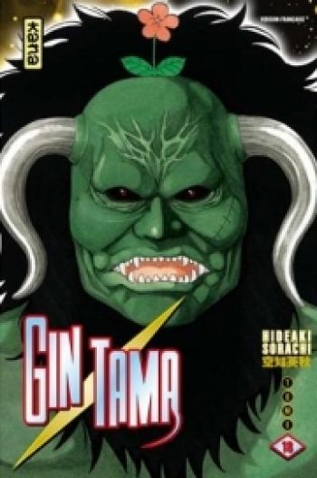 Couverture de l'album Gintama - 18. Tome 18