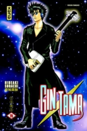 Couverture de l'album Gintama - 19. Tome 19