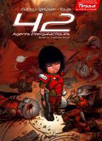 42 Agents Intergalactiques 4. Cal'Han, Tome 1 : Frères d'âmes