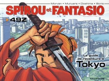 Couverture de l'album Spirou et Fantasio - HS. Le Guide de l'aventure à Tokyo
