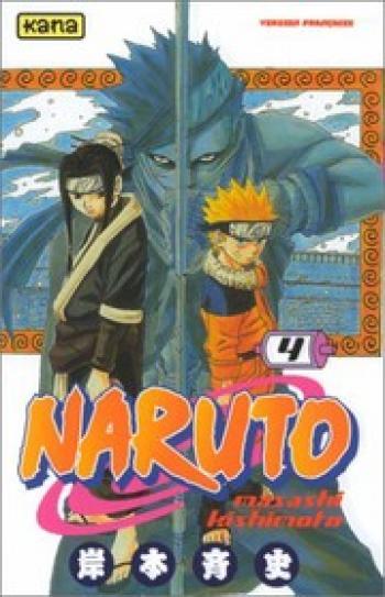 Couverture de l'album Naruto - 4. Tome 4