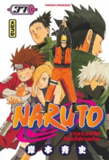 Couverture de l'album Naruto - 37. Tome 37