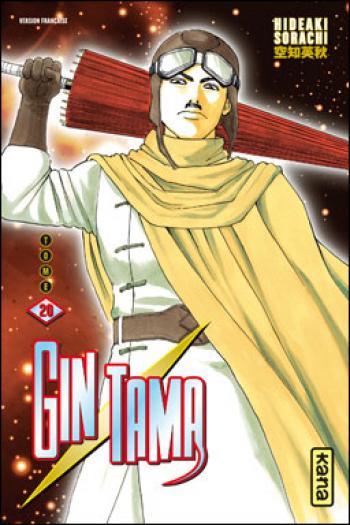 Couverture de l'album Gintama - 20. Tome 20