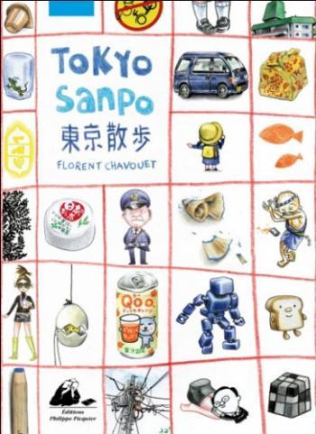 Couverture de l'album Tokyo sanpo (One-shot)