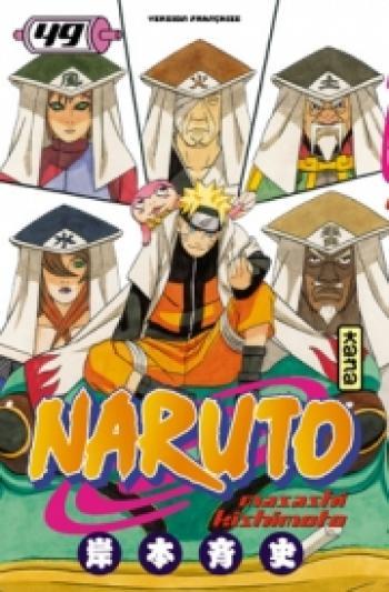 Couverture de l'album Naruto - 49. Tome 49