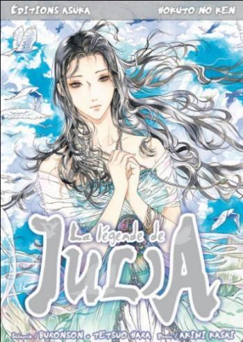 Couverture de l'album Hokuto no Ken  - La légende de Julia (One-shot)