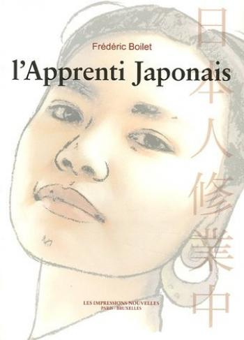 Couverture de l'album L'apprenti japonais (One-shot)