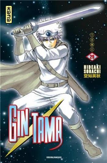 Couverture de l'album Gintama - 29. Tome 29