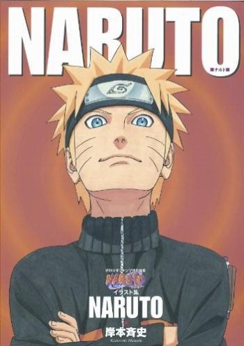 Couverture de l'album Naruto - HS. Naruto - Artbook 2