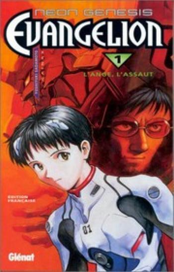 Couverture de l'album Neon Genesis Evangelion - 1. L'ange, l'assaut