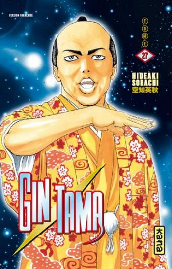 Couverture de l'album Gintama - 27. Tome 27