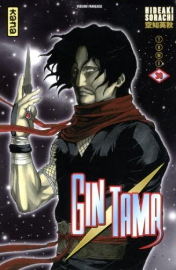 Couverture de l'album Gintama - 30. Tome 30