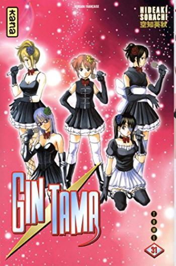 Couverture de l'album Gintama - 31. Tome 31