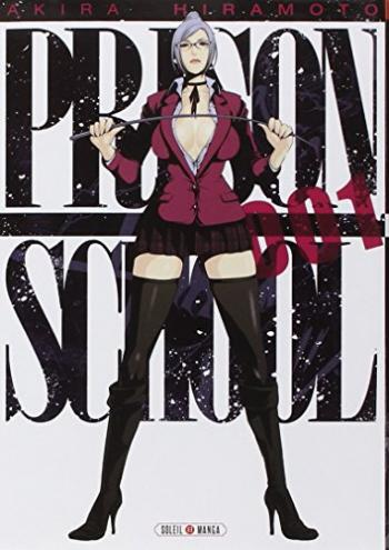 Couverture de l'album Prison School - 1. Tome 1