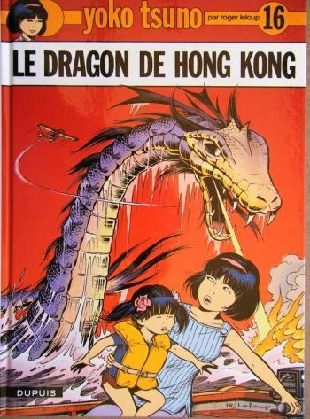 Couverture de l'album Yoko Tsuno - 16. Le Dragon de Hong Kong