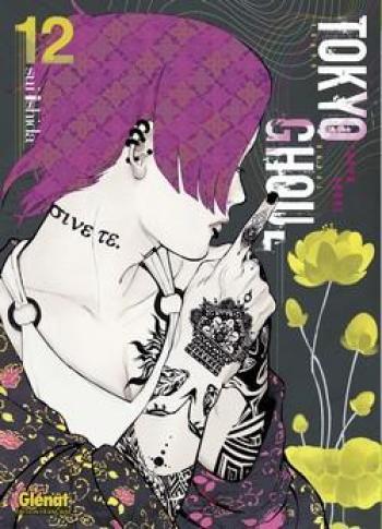 Couverture de l'album Tokyo Ghoul - 12. Tome 12