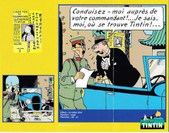 Couverture de l'album Tintin (En voiture) - 68. La décapotable du Lotus Bleu