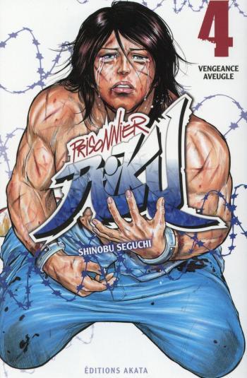 Couverture de l'album Prisonnier Riku - 4. Vengeance aveugle