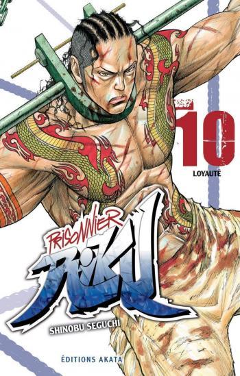 Couverture de l'album Prisonnier Riku - 10. Loyauté