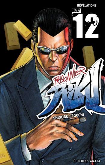 Couverture de l'album Prisonnier Riku - 12. Révélations