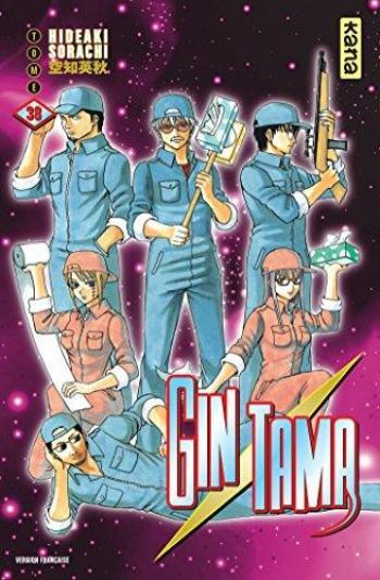 Couverture de l'album Gintama - 38. Tome 38