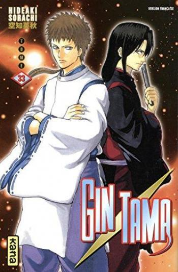 Couverture de l'album Gintama - 33. Tome 33