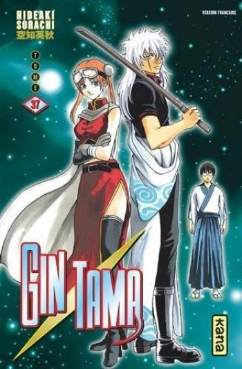 Couverture de l'album Gintama - 37. Tome 37