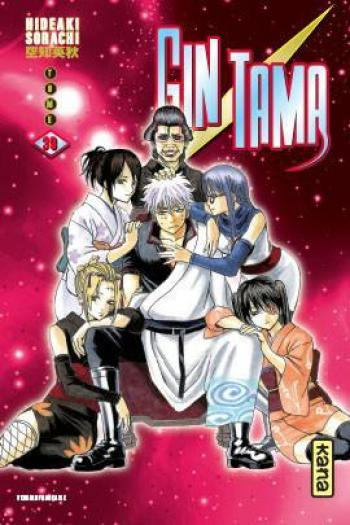 Couverture de l'album Gintama - 39. Tome 39