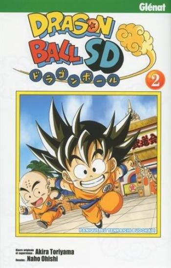 Couverture de l'album Dragon Ball SD - 2. Panique au Tenkaichi Budokaï