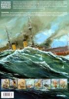 Extrait 3 de l'album Les Grandes Batailles navales - 5. Tsushima