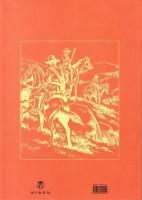 Extrait 3 de l'album Les Meilleurs Récits de... - 19. Funcken/Duval