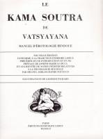 Extrait 2 de l'album Le Kama Soutra de Vatsyayana (One-shot)