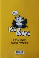 Extrait 3 de l'album Ki & Hi - 3. Les Jeux olympiques