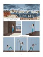 Extrait 1 de l'album Les Grands espaces (One-shot)