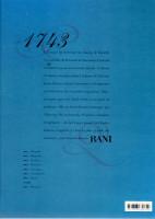 Extrait 3 de l'album Rani - 7. Reine