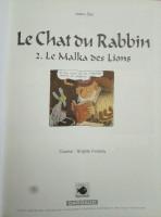 Extrait 1 de l'album Le Chat du Rabbin - 2. Le Malka des lions