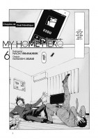 Extrait 1 de l'album My Home Hero - 6. Tome 6