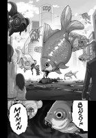 Extrait 2 de l'album Shibuya Hell - 1. Tome 1