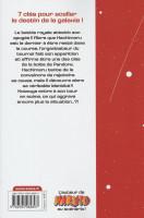 Extrait 3 de l'album Samurai 8 - La légende de Hachimaru - 4. Tome 4