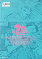 Extrait 3 de l'album 20th Century Boys - INT. Tome 1 - Perfect Edition
