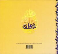 Extrait 3 de l'album Les Filles de Soleil - 2. Tome 2