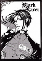 Extrait 1 de l'album Black Butler - 4. Black Racer
